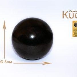 Schungit Kugel 8cm (poliert)